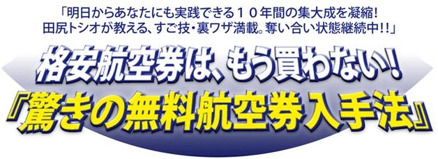 2010y01m31d_102343234.jpg